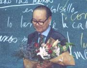 利光先生退職記念講演