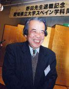 野田先生退職記念パーティ